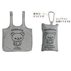 San-Xリラックマ「キャラクターバッグ/ショッピングバッグ(カラビナ付)(全2種)」