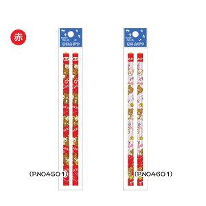 San-X リラックマ「ハッピースクール赤鉛筆(全2種)」