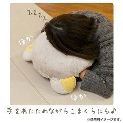 San-Xリラックマ「あったか雑貨/ウォーマークッション(フェイス)(MX66201)」