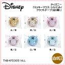 ディズニー「ミッキーマウス・シルエット/クラフトテープ(全6種)」【RCP】 02P03Dec16