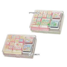 San-X すみっコぐらし「スタンプマーケット/スタンプセット(M)(全2種)」 FT40701・FT40801