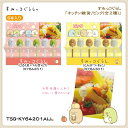 San-X すみっコぐらし「キッチン雑貨/ピック(全2種)」 KY64201・KY64301