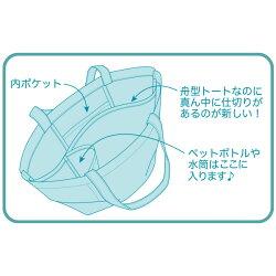 San-Xすみっコぐらし「サマーグッズ(2019/04)/プールバッグ(セパレート)(ドーナツ柄)(BV41001)」