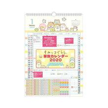 San-Xすみっコぐらし「カレンダー2020/壁かけカレンダー(家族)(CD33301)」
