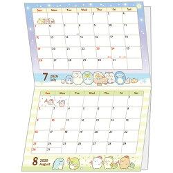 San-Xすみっコぐらし「カレンダー2020/壁かけカレンダー(A4)(CD33801)」