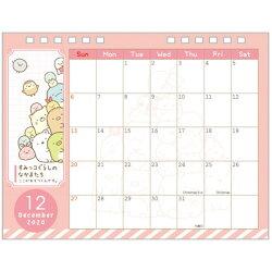 San-Xすみっコぐらし「カレンダー2020/卓上カレンダー(CD34201)」