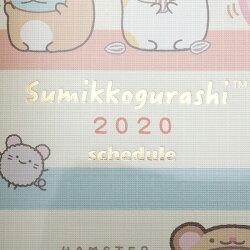 San-Xすみっコぐらし「ポケットスケジュールコレクション2020/糸とじ手帳B6ウィークリー(ME66606)」
