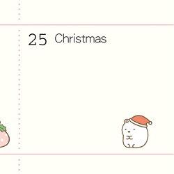 San-Xすみっコぐらし「ポケットスケジュールコレクション2020/糸とじ手帳ワイド(ME66618)」