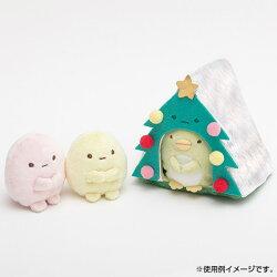 San-Xすみっコぐらし「すみっコぐらしコレクション(すみコレ)(森のクリスマスver.)/てのりぬいぐるみ(ツリーのおうち)(MY27701)」
