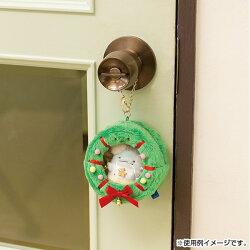 San-Xすみっコぐらし「すみっコぐらしコレクション(すみコレ)(森のクリスマスver.)/おでかけすみっコ(リース)(MY27801)」