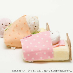 San-Xすみっコぐらし「すみっコぐらしコレクション/てのりぬいぐるみ(ベッド)(全2種)」