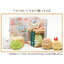 San-Xすみっコぐらし「すみっコぐらしコレクション/ぬいぐるみ絵本」