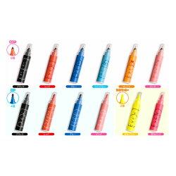 San-Xすみっコぐらし「つみっこペン(全12種)」