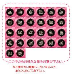 蒔絵シール「イニシャル/A〜Z(残18種)」