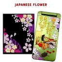 蒔絵シール「JAPANESE FLOWER/桜」