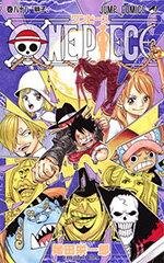 【新品・あす楽】ONE PIECE ワンピース 全巻(1〜88巻)セット / 尾田栄一郎