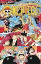 【新品・あす楽対応】ONE PIECE ワンピース 全巻(1〜92巻)セット / 尾田栄一郎