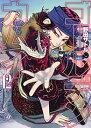 【新品・あす楽対応】ゴールデンカムイ 全巻(1〜12巻)セット / 野田サトル
