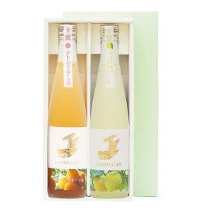 知多半島の果物のお酒2本セット【ベルガモットとグレープフルーツ】ギフト箱入り、贈り物に手土産に