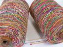 【1/14シルクブークレカスリ(グリン×紫系)】 さりげないオシャレを楽しみたい方にオススメ。作品に上品な変化をもらたしてくれる絹糸です。