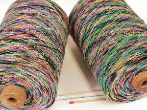 【1/14シルクブークレカスリ(紫×黒系)】 さりげないオシャレを楽しみたい方にオススメ。作品に上品な変化をもらたしてくれる絹糸です。