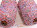 【綿スラブカスリ(ピンク)】 カスリの色の変化に加え、スラブのデコボコ、ブークレのギザギザ・・変化に富んだ綿糸です。
