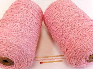 【4/12ウールブークレ(ピンク)】 さりげない変化糸で個性的な作品に♪【手織向き、手編向き・毛糸】