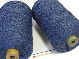 【藍染 麻和紙(濃いめ)】 古来より続く自然な染色加工。藍染ならではの色合いをお楽しみください。