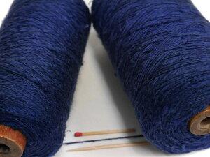 【ベトナム手紡糸(紺)】 手紡ぎの糸ならではの不規則な変化を楽しめる個性的な絹糸です。おもしろい糸をお探しの方はぜひ一度お試しください!