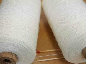 【2/28カシミヤシルクウール(オフホワイト)】 カシミヤ入りのやわらかくて肌ざわりの良い毛糸です【手織向き、手編向き・毛糸】