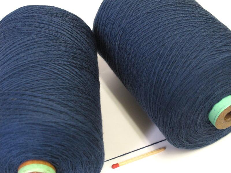 【10/2綿(濃紺)】 手織りにも手編みにもオススメの綿糸が43色!やわらかくて使いやすい、人気の定番シリーズです♪【開店セール1212】