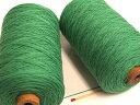 【20/8綿(グリン)】 手織りにも手編みにも使いやすいコットンならコレ!安心の品質とリーズナブルなお値段を両立した、やわらかな風合いの綿糸です。【RCP】
