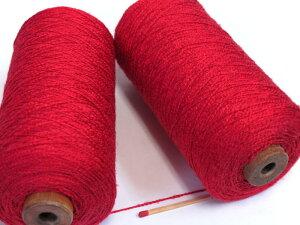 【平巻紬糸(赤)】 やさしい光沢のあるシルクならではの高級感と手織りでも手編みでもバツグンの扱いやすさを両立した糸です。
