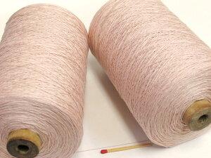 【シルク900(さくらピンク)】 手織りの方にも手編みの方にも使い勝手の良い絹100%の糸。コストパフォーマンスも高く、1本手元に置いておかれたら重宝します。