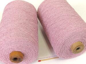 【シルクループ(細)(ピンク)】 使い勝手が良く、上品な絹糸。マフラー、ショールなど身の回りのオシャレを彩る人気のシリーズです。