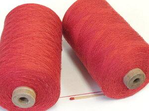 【17/2シルク紬(レンガ)】 上質な絹100%でしっとりやわらかく、ほのかな光沢のある糸です。完成した作品に満足して頂けること請け合いです♪