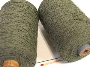 【シルク紬(モスグリン)】 リーズナブルで使い勝手の良い絹100%の糸。もちろん手織りにも手編みにもOKです。