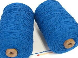 【シルク紬(太)(ブルー)】 お買い得で使いやすい絹100%の糸。カワイイ色を取り揃えたシリーズです。【手織り向き・手編み向き、絹糸】