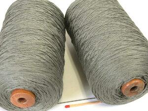 【絹紡(太)(モスグリン)】 太めのシルクをお探しの方に。手織りの方にも手編みの方にも使いやすい太さの絹糸です。