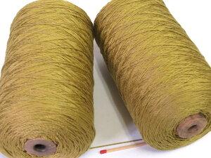 【絹紡(太)(もえぎ)】 太めのシルクをお探しの方に。手織りの方にも手編みの方にも使いやすい太さの絹糸です。