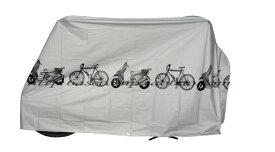 自転車カバー サイクルカバー 灰色 28インチまで対応 電動自転車/マウンテンバイク/ロードバイク適用 (200*100cm)