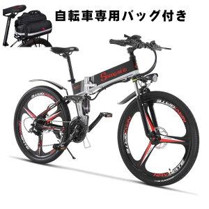 Shengmilo M80-Y 折り畳み 電動アシスト自転車 26インチ 21段変速 350w 12.8ah大容量リチウムバッテリー 電動 マウンテンバイク 電動自転車 折りたたみ 軽量 アクセル バイク ヘッドライト LED 専用充