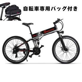 Shengmilo M80-500W 電動アシスト 折り畳み自転車 26インチ 電動 軽量 アルミフレーム 電動アシスト自転車 バッテリー パワーフル 電動マウンテンバイク スポーツ マウンテンバイク 電動スノーバイク 自転車 折りたたみ 通勤 通学 アシスト自転車 アクセル おしゃれ アルミ製
