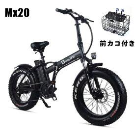 Shengmilo Mx20 ファットバイク 20インチ 電動自転車アシスト極太タイヤ マウンテンバイク 500W 48V15An 電動 アクセル付き フル 折りたたみ自転車 折り畳み 軽量 バイク 大容量バッテリー スノーホイール 通勤 通学 送料無料