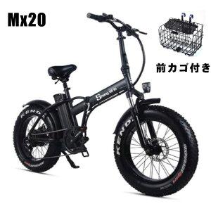 Shengmilo Mx20 ファットバイク 20インチ 電動自転車アシスト極太タイヤ マウンテンバイク 500W 48V15An 電動 アクセル付き フル 折りたたみ自転車 折り畳み 軽量 バイク 大容量バッテリー スノーホ