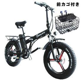 Shengmilo 折りたたみ自転車 電動アシスト自転車 20インチ 7段変速 500w*15ah フル電動自転車 マウンテンバイク 折り畳み自転車 おしゃれ カゴ付き パワーフル 通勤 通学 折畳式 キャストホイール(一体型) 20×4.0 太いタイヤ 2色選択可能
