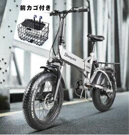 Shengmilo Mx21 ファットバイク アシスト電動自転車 マウンテンバイク 500W 48V12.8An 大容量バッテリー 迫力の極太タイヤ 折りたたみ自転車 電動マウンテンバイク スノーホイール フル電動アシスト 20インチ 20×4.0太いタイヤ グレー シルバーより深みのあるガンメタ色