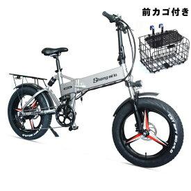 Shengmilo Mx21S ファットバイク 20インチ 電動 自転車 折りたたみ自転車 折り畳み自転車 カゴ 電動アシスト自転車 電動マウンテンバイク 極太タイヤ 500w 48V12.8An 軽量 大容量バッテリー 変速 スノーホイール キャストホイール 一体型 液晶ディスプレイ 送料無料