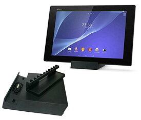 ソニー Xperia タブレットエクスペリア 充電クレードル ブラックのみXperia 卓上ホルダ スタンド 充電スタンド 充電器 スマートフォン スマホ 卓上充電器 ケーブル付き Xperia Z2 Tablet/Z3 Compact Tablet対応