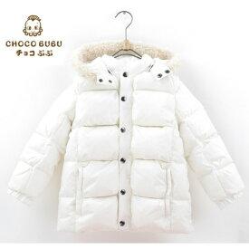 子供服フード付きダウンジャケット キッズ  ホワイト ネビー ブランド 『チョコぶぶ』【特価】